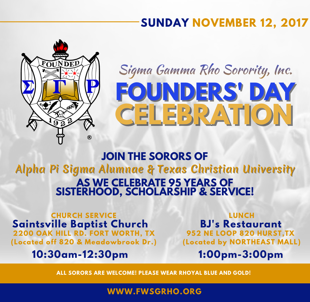 SGRHO FOUNDERS' DAY CELEBRATION 2017