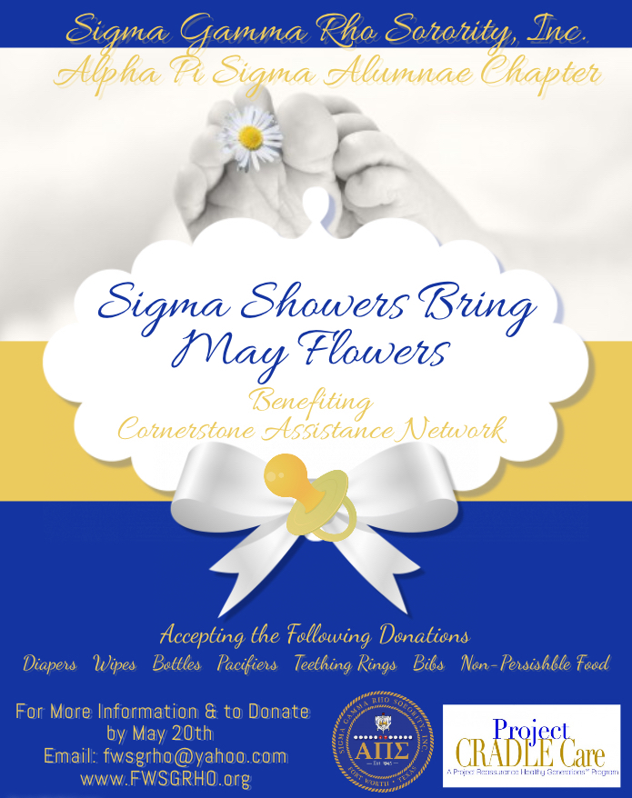 Sigma Showers Bring May Flowers 5.20.18