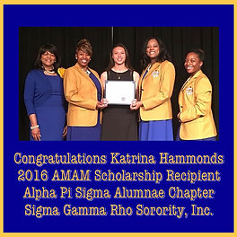 APS 2016 Scholarship Recipient Katrina H