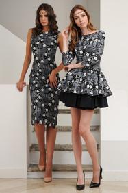 Macrame Dress / Macrame Top with Skirt