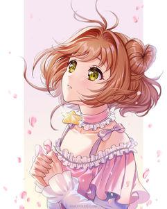 Sakura_01162019.jpg