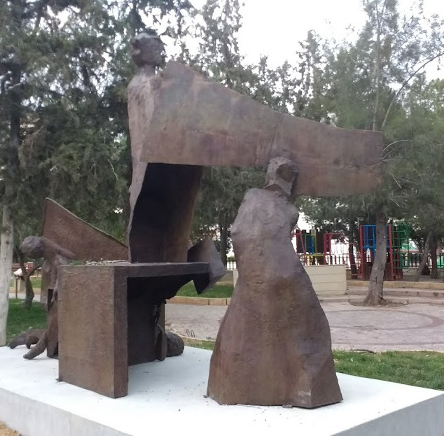 Memorial, Park by the Presidential Palace, 2017