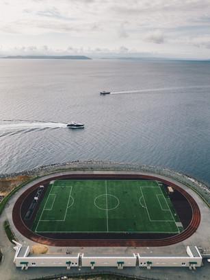Стадион МГУ