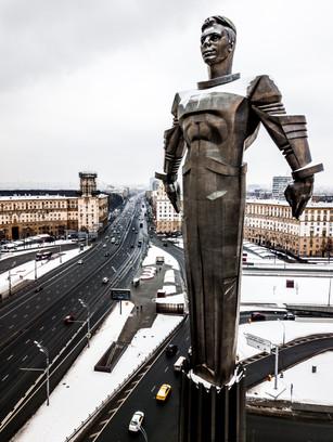 Гагаринская площадь