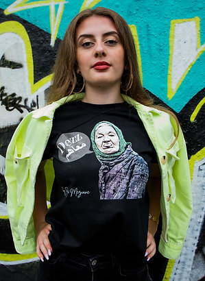 Dezz Maahoum T-shirt
