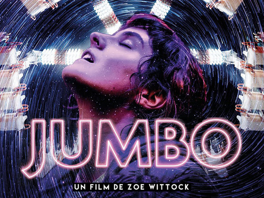 Jumbo (15) – Coming soon from BFS At Home - Available to watch from 16 July