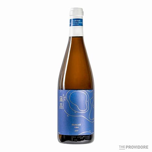 Puchang Vineyard Muscat White 2017