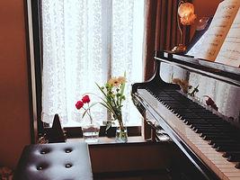 Konami Piano Academy