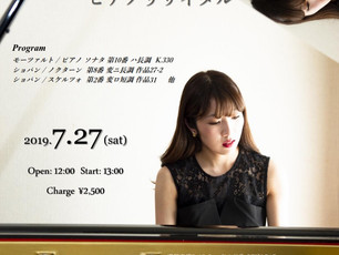 7/27  ピアノリサイタル