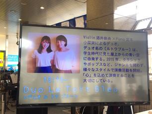 8/18 ソラバル Live②