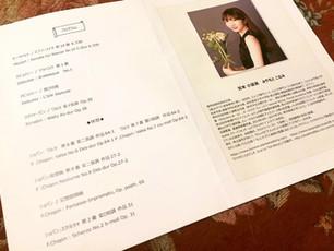 7/27 ピアノリサイタル終演 ♪