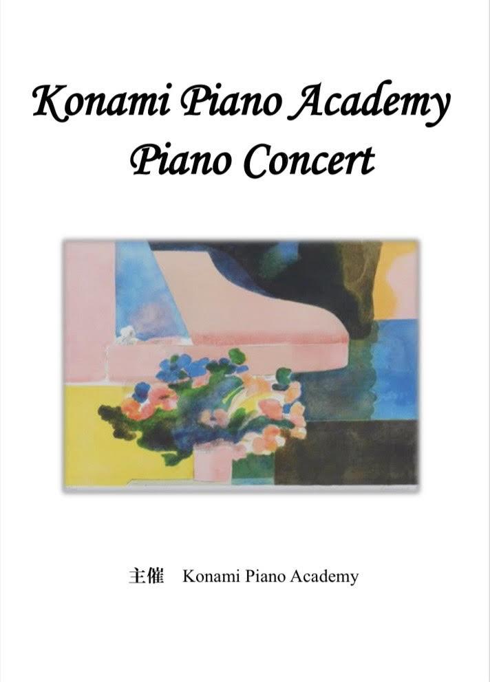 Konami Piano Academy Piano Concert