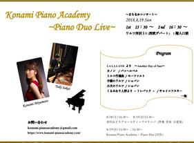 ~Piano Duo LIVE~ のお知らせ