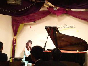 篠永紗也子 ピアノリサイタル 🎹✨