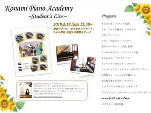 8/18 Student's LIVE