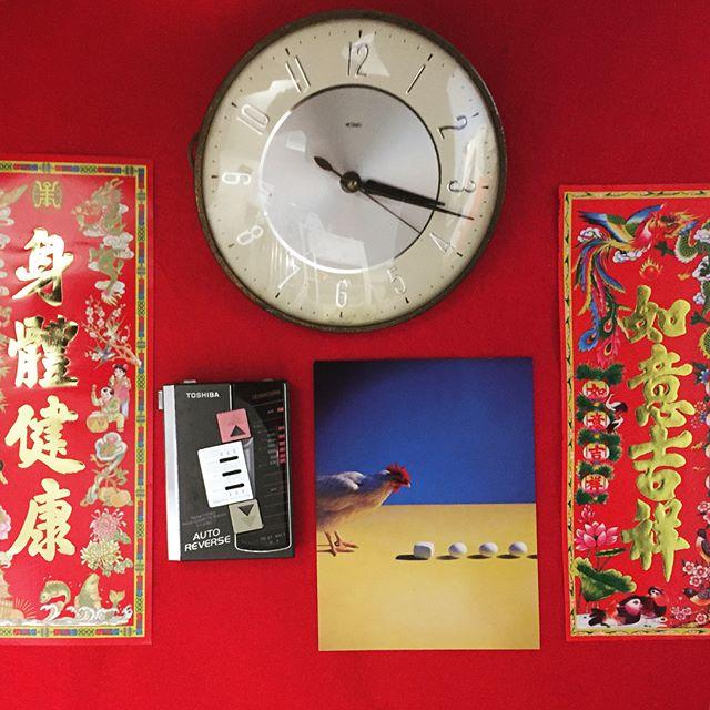 Vintage Hong Kong Set Project
