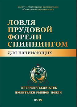 im_book_1.png