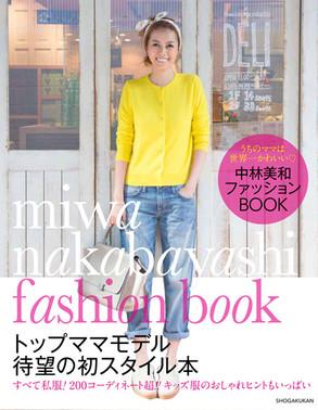 miwa nakabayashi fashion book