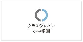 スクリーンショット 2021-06-12 18.47.37.png