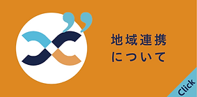 chiiki_banner.png