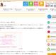 クラスジャパン学園が運営を行うオンライン留学プログラム「OJaC」の修了式の様子を掲載いただきました。