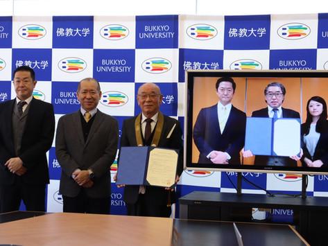 クラスジャパン学園・佛教大学「ICT専門教育資格」プログラムに関する連携協定を締結