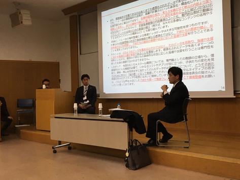 日本PTA全国協議会で主体的に不登校についての取り組みが始まる