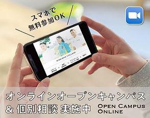 bnr_onlineOC.jpg
