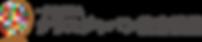 ed_cjp_logo.png