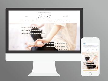 ヨガ&瞑想スタジオSunK(サンク)Webサイト