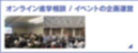 soudankai_banner.png