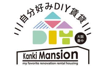 kanki_logo.jpg