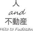 hitofudousan_logo.png