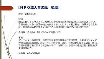 スライド37.JPG