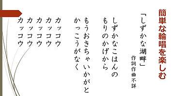 スライド65.JPG