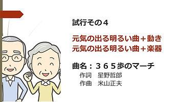 スライド66.JPG