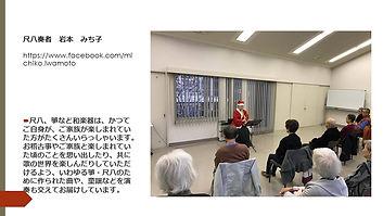スライド80.JPG