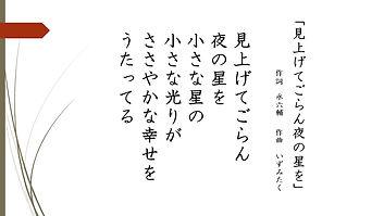 スライド69.JPG