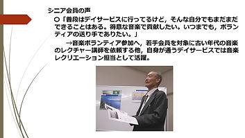 スライド43.JPG