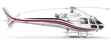 Threethirds_Wanakahelicopters