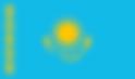 flag-of-Kazakhstan.png