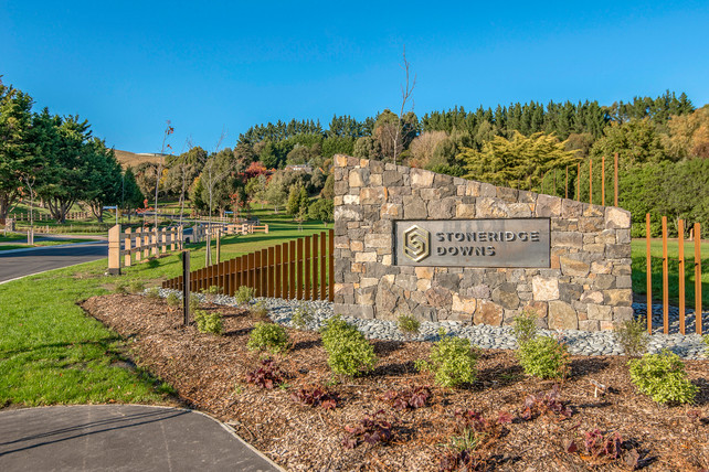 Subdivision entrance landscape design.JP