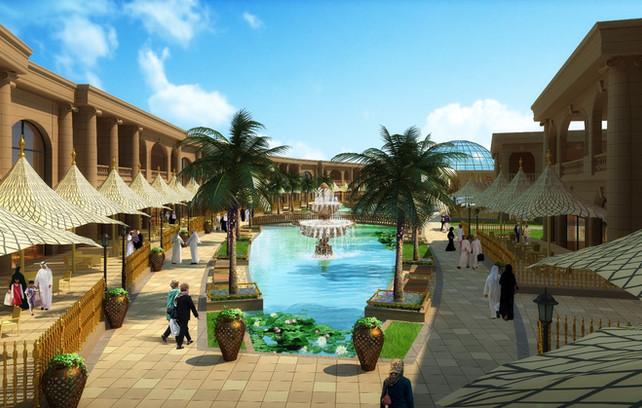 Al Emadi Village