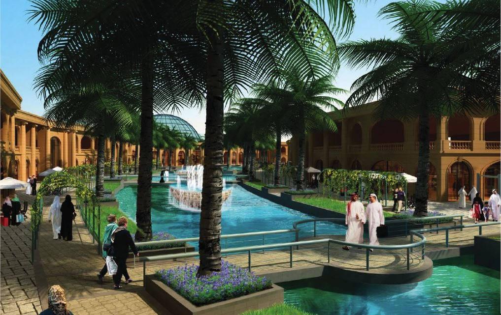 Al Emadi Village Urban Design, Doha, Qatar