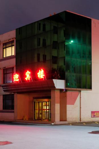 kubski_laurence_crickets_hotel_1000.jpg