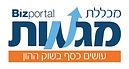 megamot-logo-new.jpg
