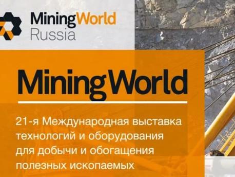 Выставка «Mining World Russia», апрель 2017. Крокус-экспо. г. Москва.