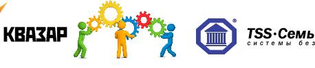 Предсменные медосмотры на предприятии: надежно, как «за семью печатями»