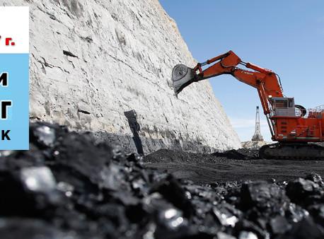 Посетите стенд ЭСМО на специализированной выставке «Уголь России и майнинг» в Новокузнецке с 6 по 9