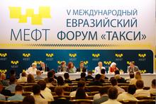 Компания КВАЗАР представила ЭСМО на V международном евразийском форуме «Такси» (МЕФТ-2017).